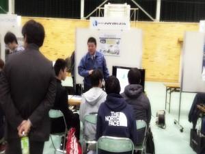 アイダメカシステム企業PR会1