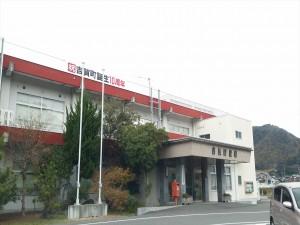 吉賀町役場