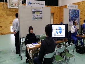 アイダメカシステム企業PR会2