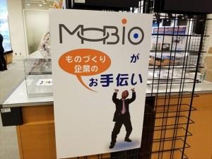 180301 MOBIO展示10_R