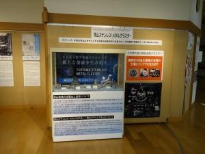 180511 津山市立図書館展示4_R